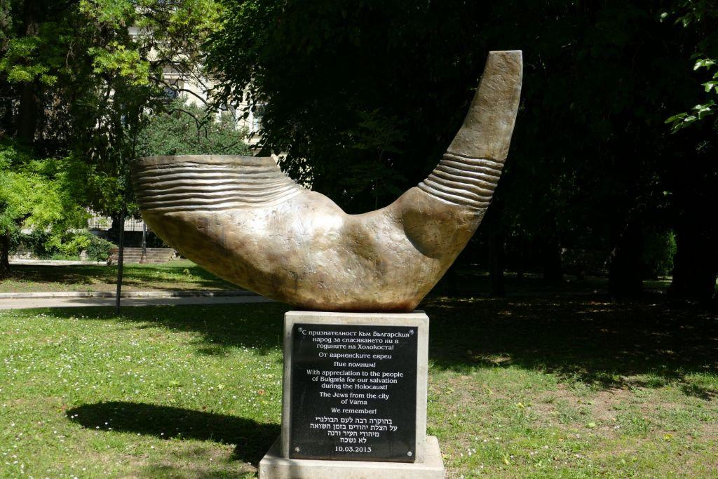 Bulgaria Jewish Heritage Travel | Jewish Monuments in Bulgaria